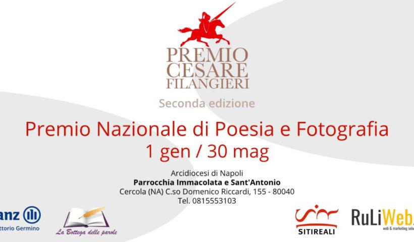 Premio Cesare Filangieri (Foto dal web)